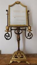 Antique Gilt Bronze Vanity Table Mirror & Candle Sconce Holder Cherub Stand
