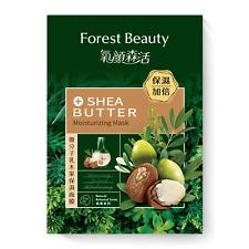 Shea butter moisturizing mask, botanical mask, Forest Beauty mask, spa