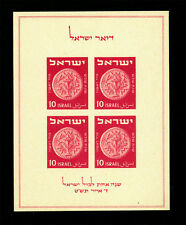 ISRAEL 1949  TABUL Exhibition BLOCK S/S  Scott # 16 MINT MNH**
