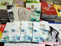 4 Books Mo Dao Zu Shi 魔道祖师 Novel Books Full Set Mo Xiang Tong Chou Chinese Book