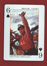 CHAIRMAN MAO--RED YEARS Playing Card SILLY COMMUNIST PHRASE Made in China by HCG