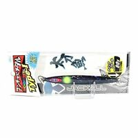 JACKALL Lure Anchovy Metal TYPE-1 / 80g Stealth Black F/S from JAPAN