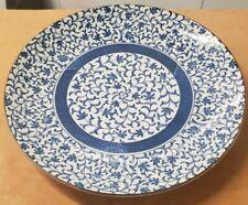 """Arita yaki Japan """" kazan gama """" Large Blue/White plate"""