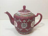 """Vintage Chinese Porcelain Longetivity Mun Rose Red Pink Teapot, 6 1/2"""" T x 9"""" W"""