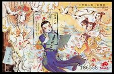 Macau Macao 2002 Dream of Red Mansion Rote Kammer Literatur Block 99 MNH