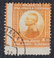 Kingdom SHS 1921 Definitive, error - moved perforation, used (o)