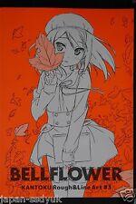 "JAPAN Kantoku Rough & Line Art #3 ""Bellflower"""