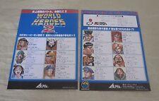 1993 NEO GEO MVS WORLD HEROES 2 JP ARTWORKS