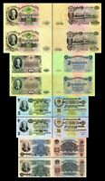 Russie - 2x 1 - 100 Roubles - Edition 1947 - Pick 225 - 232 Reproduction - 10