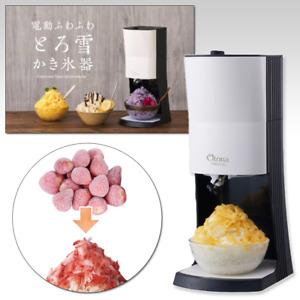 Doshisha Electric Shaved Ice Machine DTY-B1BK Toroyuki 2021 Model Unopened Japan