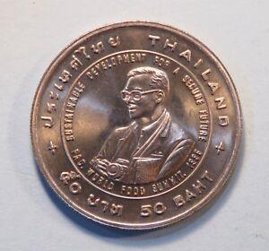 King Bhumibol Adulyadej Rama IX Thailand FAO World Food 50 Baht 1995 Coin Thai a