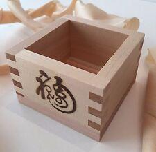 """MASU Sake Cup Wood glass Hand made Square """" FUKUJYU """" version made in Japan"""