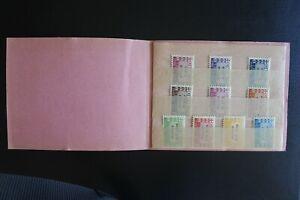Macau (Portugal - China): Afinsa Postage Due 34 to 43 MNH in Classic Folder
