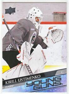 2020-21 Upper Deck Series 1 YOUNG GUNS RC Kirill Ustimenko  #245