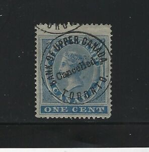 CANADA - #FB1 - 1c USED QUEEN VICTORIA BILL STAMP WITH VERY NICE SON CANCEL