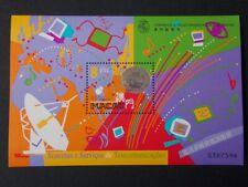 1999 Telecoms MNH Miniature Sheet from Macau