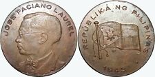 1943 Philippines Laurel Medal ~ Honeycutt-321 / Basso-165 ~ Mintage of 2,000