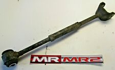 Toyota MR2 MK2 Turbo Revision1 Type Rear Tie Track Rod Arm 1989 to mid 1992
