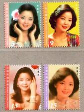 China Taiwan 2015 Teresa Teng Famous Singer Stamps Singer 鄧麗君