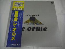 LE ORME-Contrappunti JAPAN 1st.Press w/OBI PFM Banco EL&P Museo Rosenbacn
