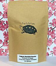 Loose Leaf Organic Benifuki Sencha Green Tea 100 grams Product of Japan