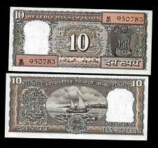 """Rs 10/- 1980s I.G PATEL Issue """"D"""" INSET BLACK BOAT ISSUE RARE!"""