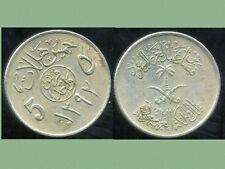 ARABIE SAOUDITE 5  halala 1392 -1972  ( bis )