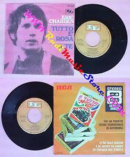 LP 45 7'' ERIC CHARDEN Tutto e'rosa A te italy IL NIL 9021 no cd mc vhs*
