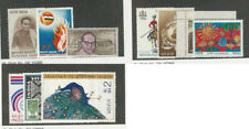 India, Postage Stamp, #574-576, 593-596, 597-599 Mint NH, 1973