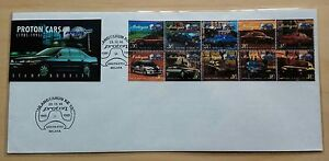 1995 Malaysia Proton Car Booklet Stamp on private FDC (Melaka Cachet Lot A) rare