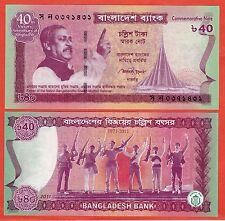 Bangladesh 40 Taka -Commerative Banknotes- 2011 -Pick-60- UNC -