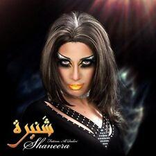 Fatima Qadiri Al Shaneera 12in NEW sealed