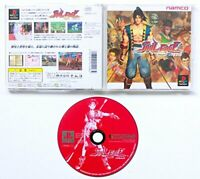 USED PS1 PS PlayStation 1 Soul Edge NAMCO 10284 Japan Import