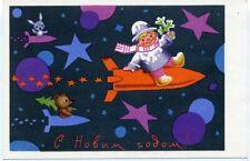 1968 Space Boy Rocket  Bunny Bear Happy New Year Russian Unposted postcard