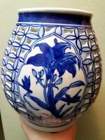 Chinese Blue & White Lattice open style Porcelain Vase, signed Vintage Lilies
