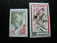 CONGO brazzaville - timbre yvert et tellier n° 400 aerien 7 n** (A9) stamp