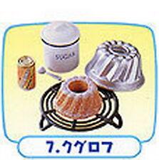 Miniatures Petit Kitchen DIY Cake Set No.7, 1pc. - Re-ment   , #4ok
