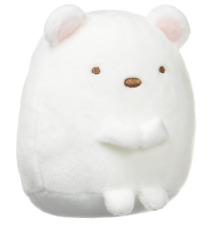 NEW San-X Sumikko Gurashi Plush Shirokuma White Bear S size Kawaii Cute FS Japan