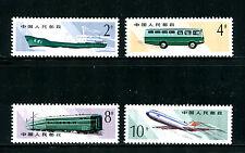 CHINA PRC 1980 T49, Scott 1593-96 Types of Mail Transportation 邮政运输  MNH