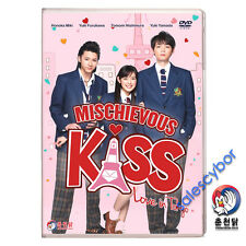 Mischievous Kiss: Love in Tokyo~ Japanese Drama (Excellent English Subs)