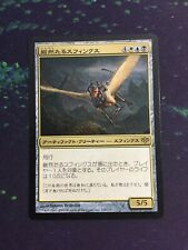 Mtg, Magister Sphinx. Conflux Rare in *Chinese* LP