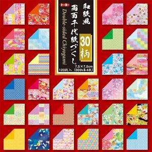 "Japanese Origami Folding Paper 3"" x 3"" Double Sided Chiyogami Assorted 120 Sheet"