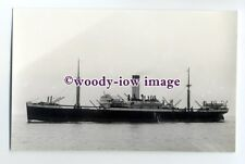 c1230 - Blue Funnel Line Cargo Ship - Ajax - photograph by Clarkson