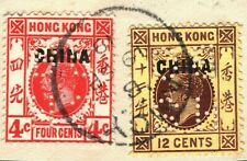 HONG KONG KGV Stamps Perfin Used CHINA *AMOY*1919 ex Old-time Collection PURPLE2