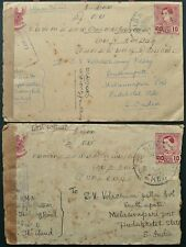 SIAM THAILAND 1941 PAIR OF CENSORED COVERS + LETTERS FROM PHUKET TO SOUTH INDIA