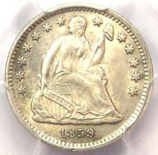 1859-O Seated Liberty Half Dime H10C Coin - PCGS Uncirculated Details (UNC MS)!