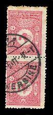"TURQUIE / TURKEY / TÜRKEI - ""MERSINE"" Bilingual Date Stamp on 2xMi.88A 20p rose"