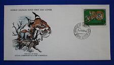Mongolia (1090) 1979 Wildcats - Lynx WWF FDC