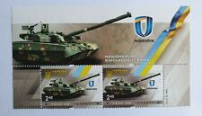 Ukraine  Stamp Block Tank Oplot  MBT  T82    2016 New