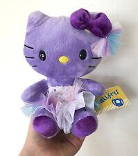Build-a-Bear Hello Kitty Small Purple Smallfrys Plush With New Dress